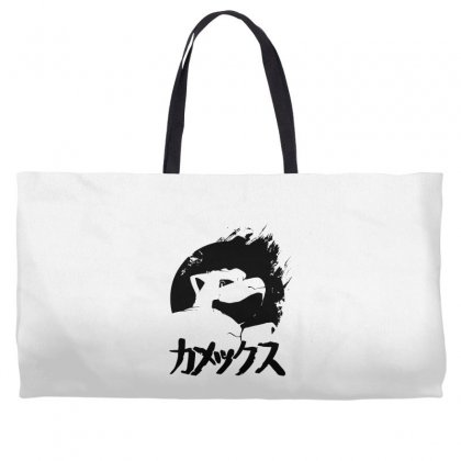 The Starter Weekender Totes Designed By Specstore