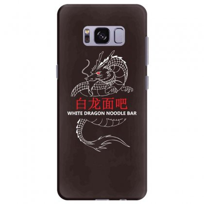 White Dragon Noodle Bar Samsung Galaxy S8 Plus Case Designed By Specstore