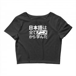 funny t shirt japan geeky otaku Crop Top | Artistshot