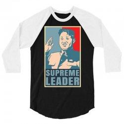 95b315ecd Custom Supreme Leader Un, Kim Jong Un Parody T-shirt By Tshiart ...