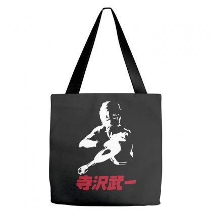 Mens Space Adventure Cobra Cartoon Tote Bags Designed By Cuser388