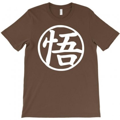 Goku Uniform Logo  Japanese Anime Tv Show Z Gt T-shirt Designed By Mdk Art
