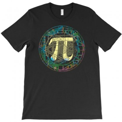 Everyday Should Be Pi Day T-shirt Designed By Artrend-paul