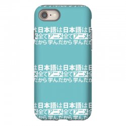 funny t shirt japan geeky otaku iPhone 8 Case | Artistshot