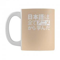 funny t shirt japan geeky otaku Mug   Artistshot