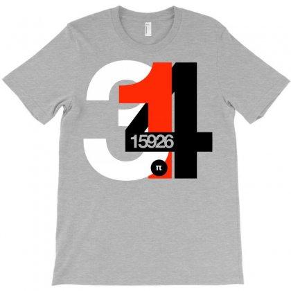 Zu Chongzhi's Estimate T-shirt Designed By Irvandwi2