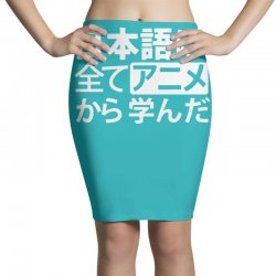 funny t shirt japan geeky otaku Pencil Skirts   Artistshot
