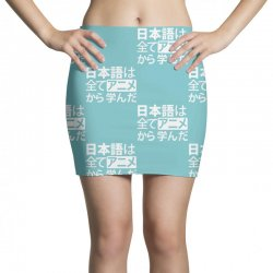 funny t shirt japan geeky otaku Mini Skirts | Artistshot