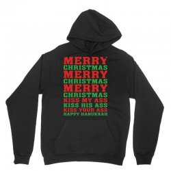 Merry Christmas Kiss My Ass Happy Hanukkah Unisex Hoodie | Artistshot