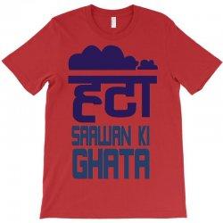 hata sawan T-Shirt | Artistshot