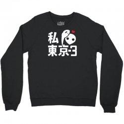 i love tokyo 3 Crewneck Sweatshirt | Artistshot