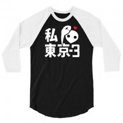 i love tokyo 3 3/4 Sleeve Shirt | Artistshot