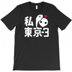 i love tokyo 3 T-Shirt | Artistshot