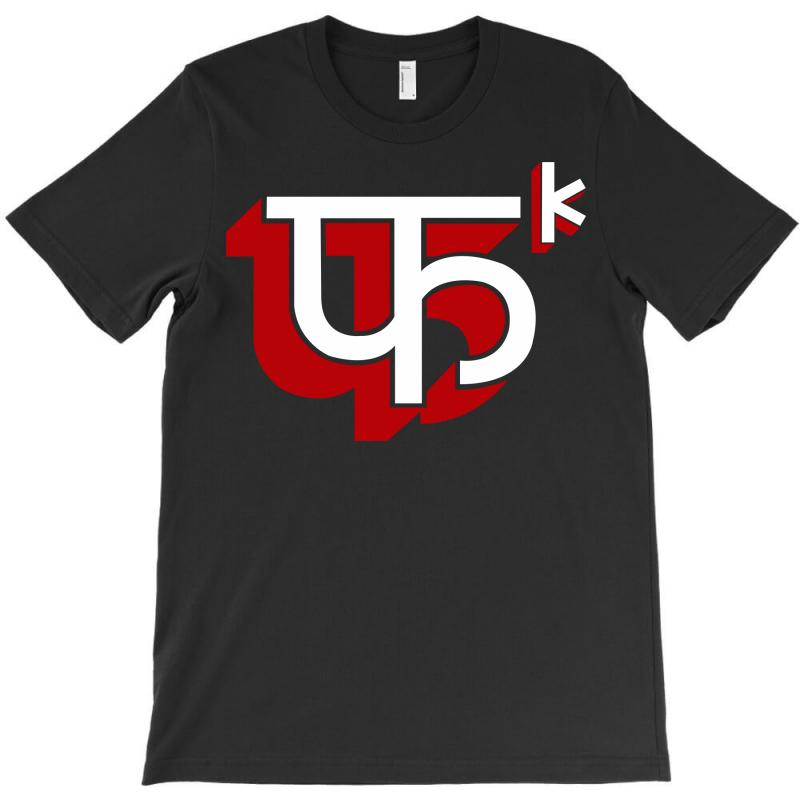 The F Word T-shirt | Artistshot