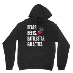 Bears Beets Battlestar Galactica Unisex Hoodie | Artistshot