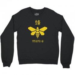 yellow moth Crewneck Sweatshirt | Artistshot