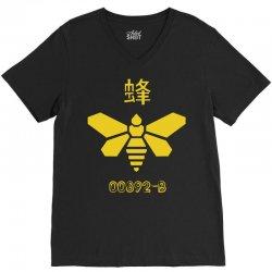 yellow moth V-Neck Tee | Artistshot