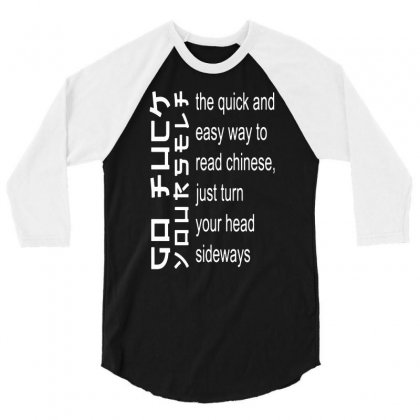 Chinese Funny Slogan Humor Novelty Offensive Rude 3/4 Sleeve Shirt Designed By Gematees