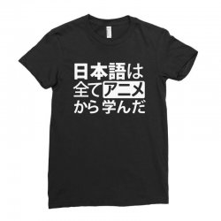 funny t shirt japan geeky otaku Ladies Fitted T-Shirt | Artistshot