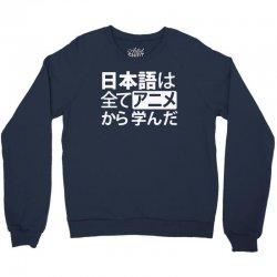 funny t shirt japan geeky otaku Crewneck Sweatshirt | Artistshot