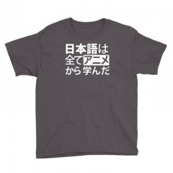funny t shirt japan geeky otaku Youth Tee | Artistshot