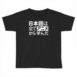 funny t shirt japan geeky otaku Toddler T-shirt | Artistshot