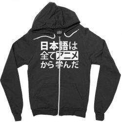 funny t shirt japan geeky otaku Zipper Hoodie   Artistshot