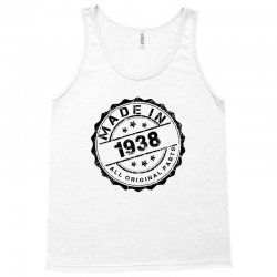 0bc8a98a44713 Custom Made In 1938 All Original Parts Ladies Fitted T-shirt By ...
