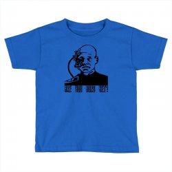 geek borg Toddler T-shirt | Artistshot