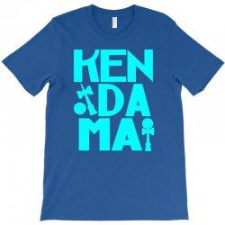 cubed kendama 2 blue 2 T-Shirt | Artistshot