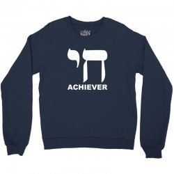 chai achiever Crewneck Sweatshirt | Artistshot