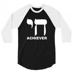 chai achiever 3/4 Sleeve Shirt | Artistshot
