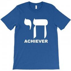 chai achiever T-Shirt | Artistshot