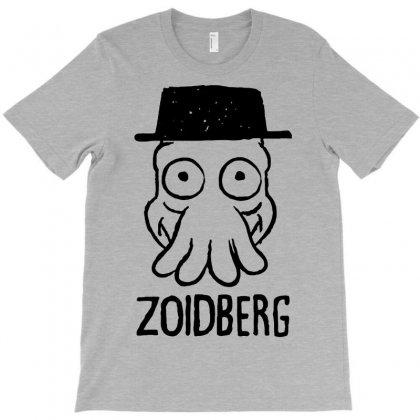 Zoidberg T-shirt Designed By Suarepep