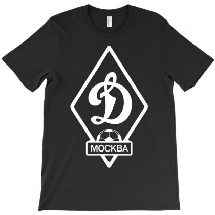 Mockba Funny T-shirt Designed By Mdk Art