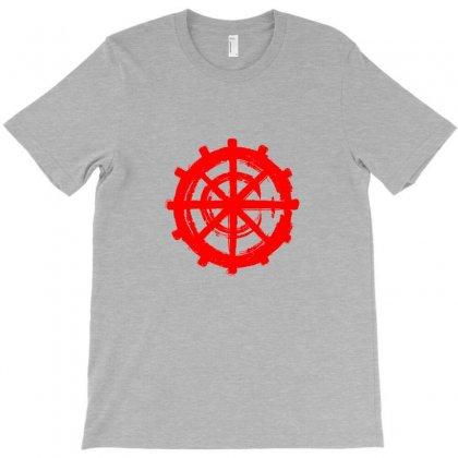 Heda Logo T-shirt Designed By Pln