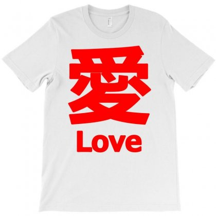 Love Kanji T-shirt Designed By Specstore