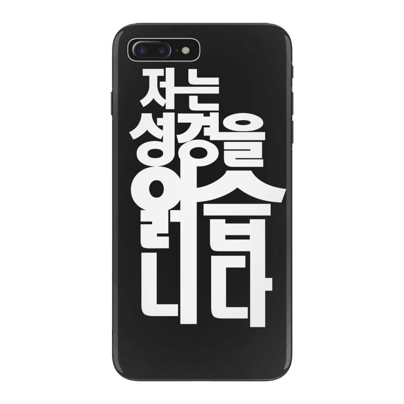 bible iphone 7 case