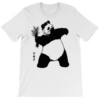 Bamboo Thrower T-shirt Designed By Thesamsat