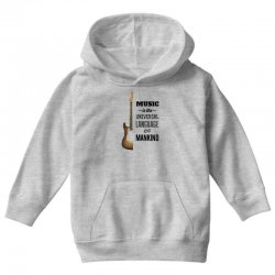 music quotes Youth Hoodie | Artistshot